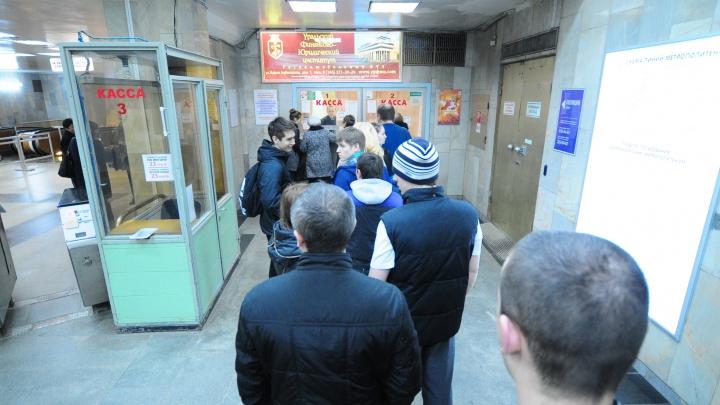 Куйвашев ответил на претензии екатеринбуржцев, недовольных очередями в метро