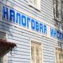 Налоговые инспекции в Архангельской области возобновят прием посетителей с 6 июля