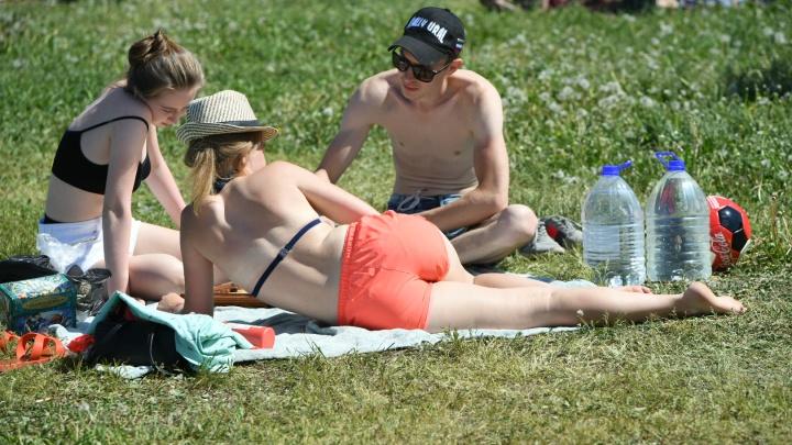 МЧС разослало предупреждение об аномальной жаре в Екатеринбурге
