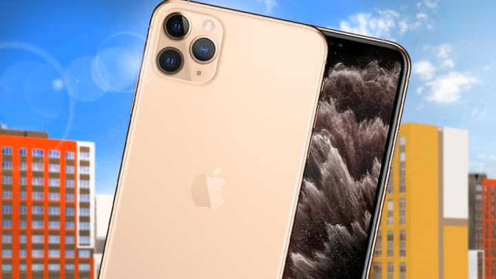 «Новая Кузнечиха» подарит два новых iPhone 11 Pro