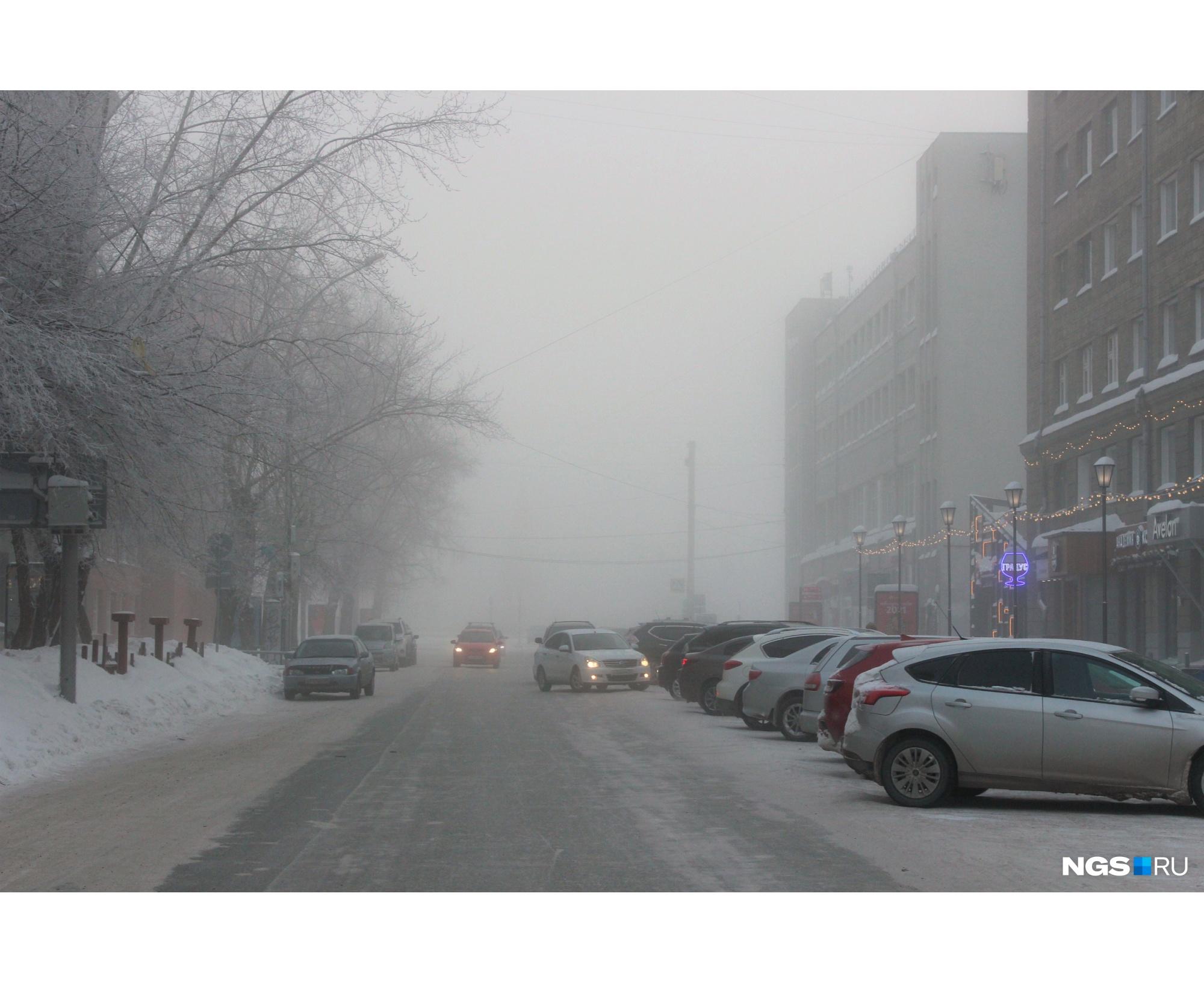 Улица Ленина в тумане