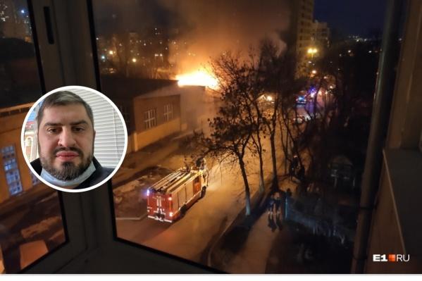 Гендиректор «Фортис» Николай Медведев отрицает причастность компании к пожару