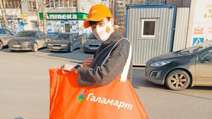 Магазин для дома прямо с телефона: «Галамарт» запустил бесплатную доставку в Екатеринбурге