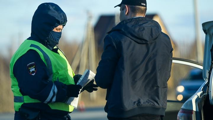 Нарушил режим самоизоляции: автомобилист из Тольятти хотел откупиться от протокола