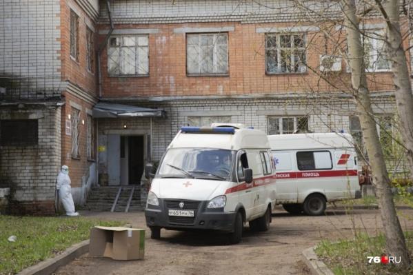Ярославцы считают, что в эту больницу везут умирать
