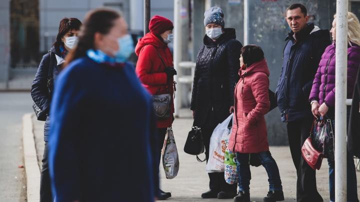 Безработным в Башкирии будут выплачивать 14 тысяч рублей ежемесячно