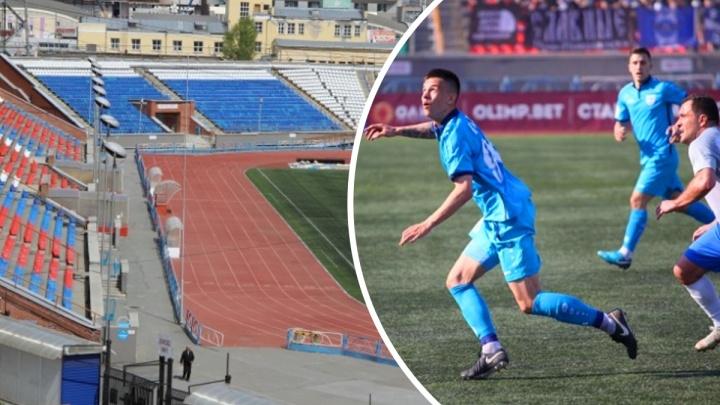«Долги копились на протяжении 5 лет»: ФК«Сибирь» признан банкротом из-за многомиллионного долга