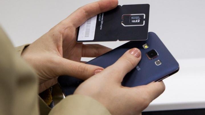 Абоненты Tele2 в Архангельской области смогут заменить SIM-карту дистанционно