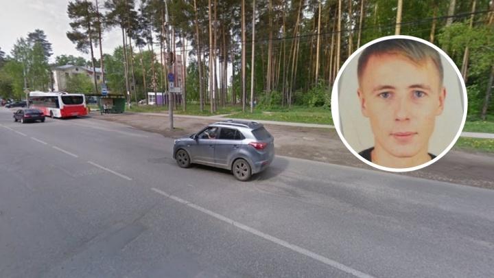 Должен был приехать к родителям: в Перми пропал 27-летний мужчина