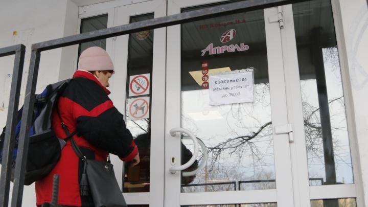 В офис без опаски: появилась справка-разрешение для выхода из дома на работу в Архангельской области