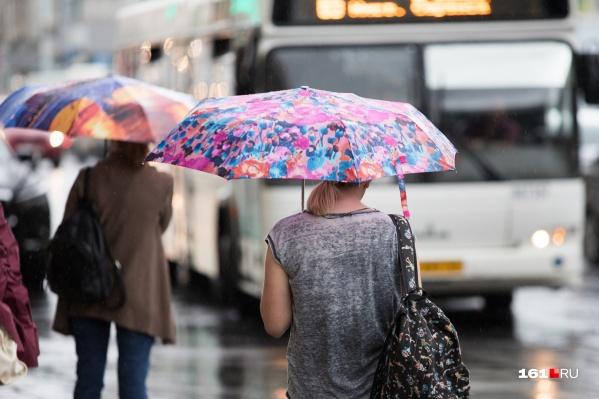 Если вы всё-таки выходите из дома, не забудьте зонт