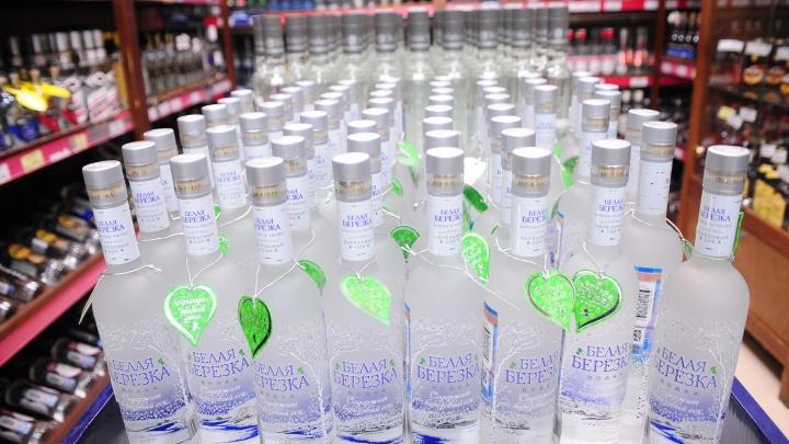 «Чтобы не ходили за добавкой и не похмелялись»: уральский нарколог — об ограничениях на продажу алкоголя