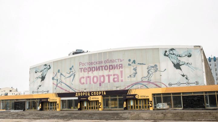 В Ростове за три года построят три гандбольных площадки