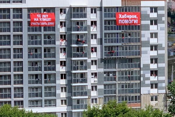 Горожане обращались за помощью и к Путину, и к Хабирову