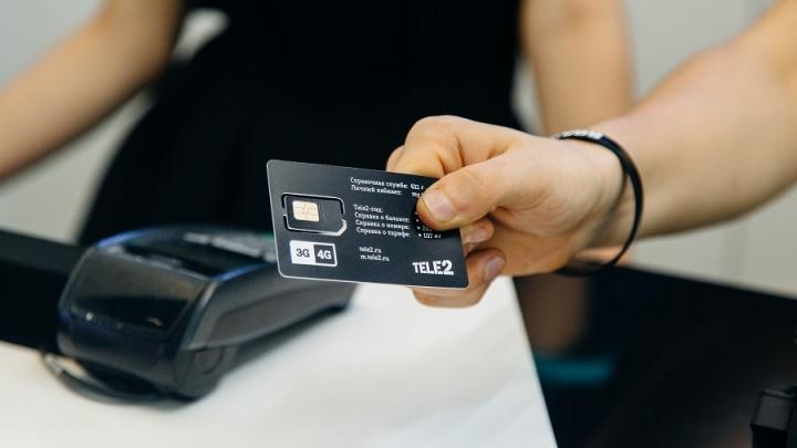 Tele2 запустил доставку SIM-карт с помощью «Яндекс.Такси» в Архангельске