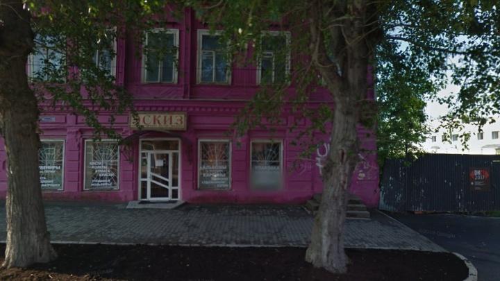 В Перми строительную компанию оштрафовали за снос исторического здания, в котором находился магазин «Эскиз»