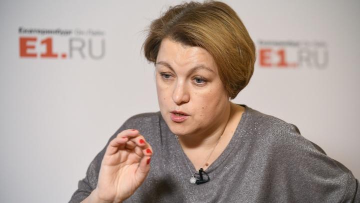 На вопросы читателей E1.RU ответит вице-мэр по социальной политике Екатерина Сибирцева