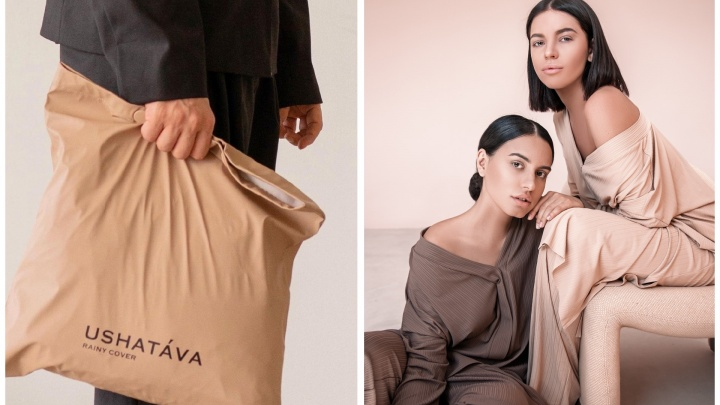 Открыли бизнес на спор: как подруги из Екатеринбурга без опыта и инвесторов раскрутили бренд UShatava