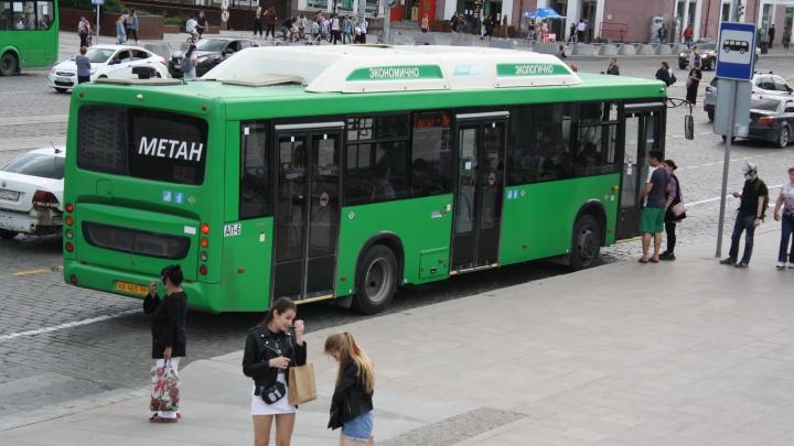 Мэрия полностью изменит транспортную схему Екатеринбурга