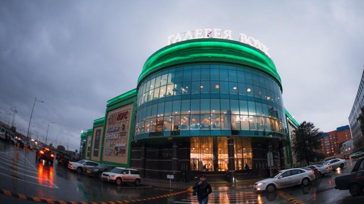 Рассказываем, будут ли открыты торговые центры в нерабочие дни в Тюмени