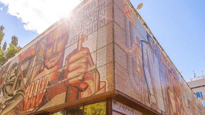 Мозаичная Самара: где в городе можно увидеть монументальные советские панно?