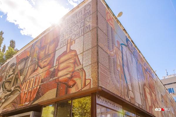 """Волжский проспект, 19: в здании с советскими лозунгами на фасадах скоро появится новый бар. А мозаику государство <a href=""""https://63.ru/text/culture/69330454/"""" target=""""_blank"""" class=""""_"""">взяло под охрану</a>"""
