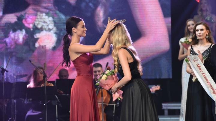 Победительница «Мисс Екатеринбург — 2020» получит самый полезный в истории конкурса приз
