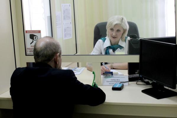 Оказать быструю помощь новосибирцам— главный приоритет центра занятости