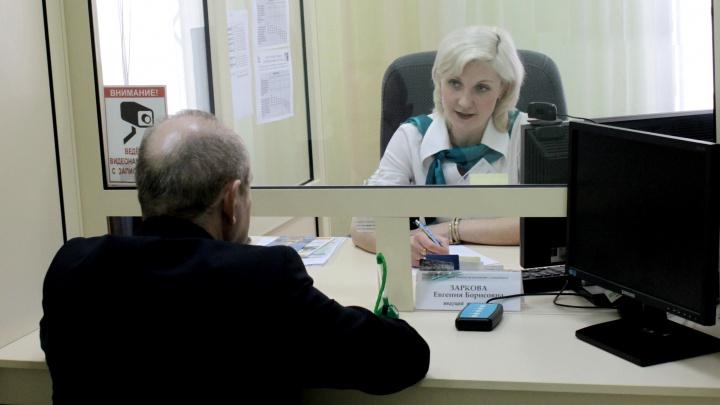 В Академгородке будет создан первый в Новосибирске кадровый центр нового формата — «Работа России»