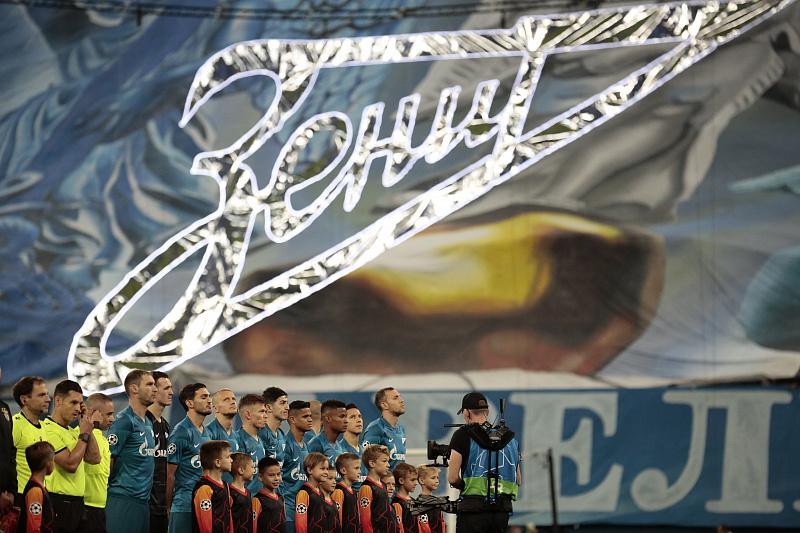 автор фото Сергей Михайличенко / «Фонтанка.ру» / архив