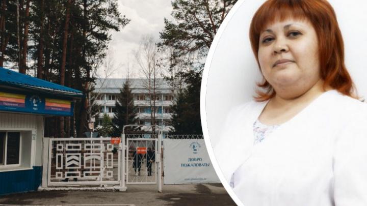В Тюмени посмертно наградили терапевта, умершую от коронавируса
