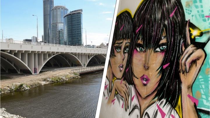 Гуляем под Макаровским мостом, который уличные художники превратили в галерею