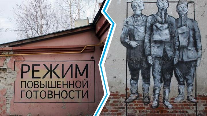 Никита Nomerz изобразил режим самоизоляции в виде граффити. Но где его работы расположены — секрет
