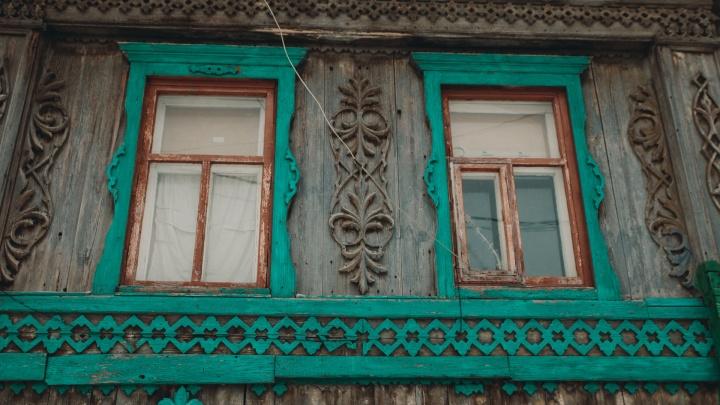 Тюменские власти в пятый раз продают дом-памятник с чудной резьбой. Но он никому не нужен