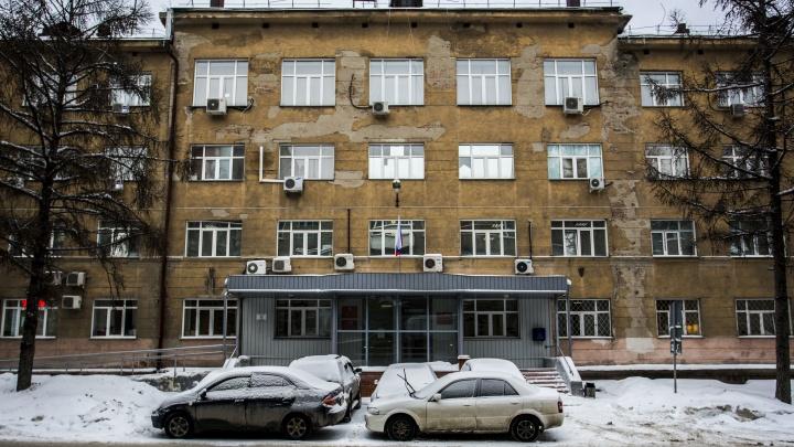 В Новосибирске завершено расследование дела экс-начальника управления мировых судей