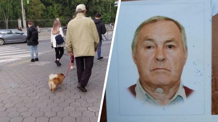 Ушёл гулять с собакой и не вернулся: в Екатеринбурге сутки ищут пенсионера с провалами в памяти
