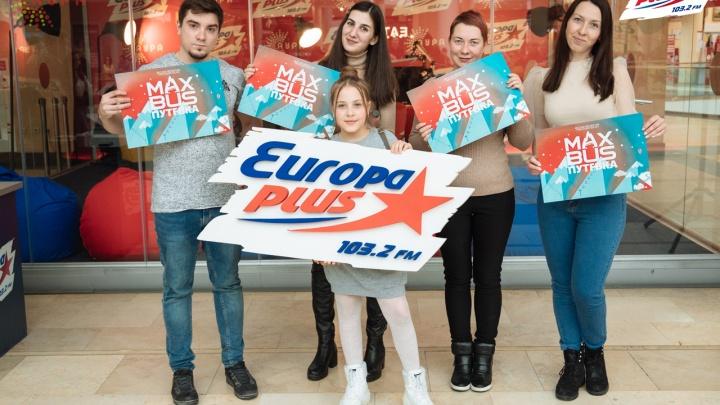 «Европа Плюс» отправила слушателей на отдых в Шерегеш