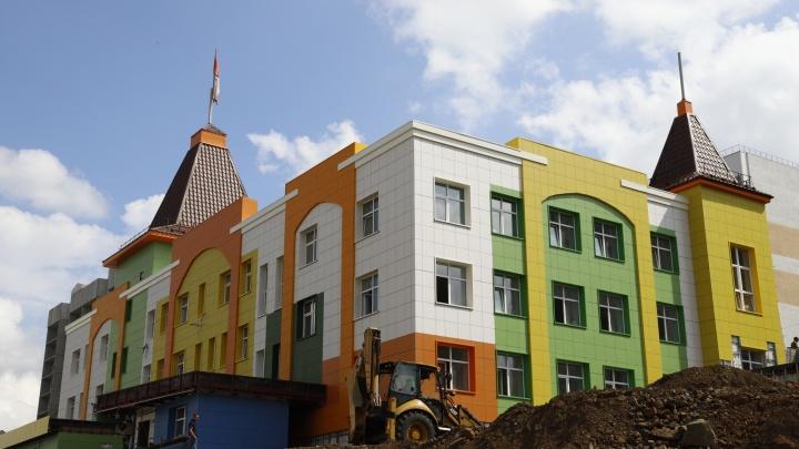 До конца года в Кемерово построят четыре детских сада