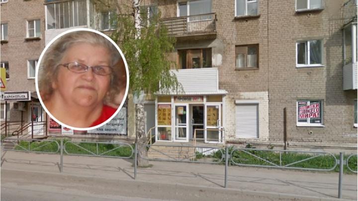 Пропавшую в Краснокамске 68-летнюю женщину нашли погибшей