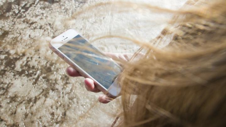 «На телефоне есть камера? Готовая порностудия». Что угрожает детям в Сети на самоизоляции