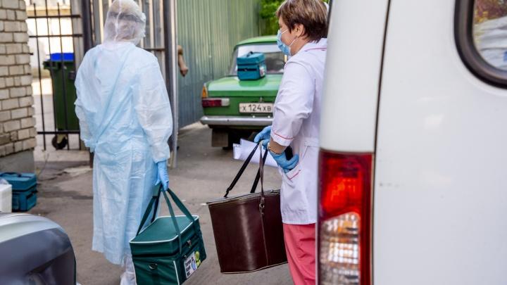 В Ярославской области за сутки 40 человек заразились коронавирусом. Данные от оперштаба на 6 июля