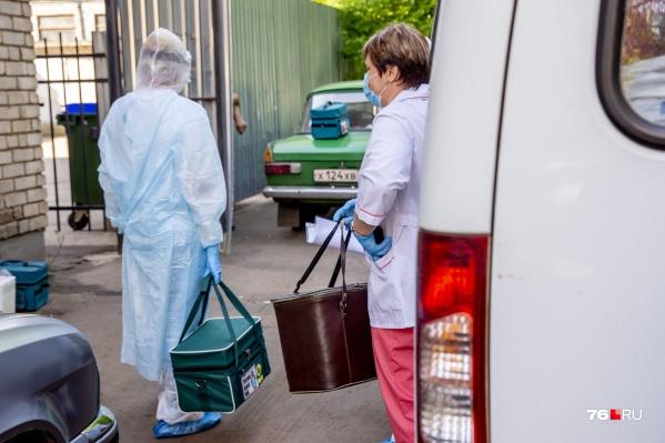 В Ярославской области продолжается рост заболевших коронавирусной инфекцией