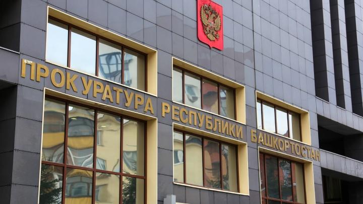В Башкирии сотрудники ломбарда украли 70 миллионов рублей
