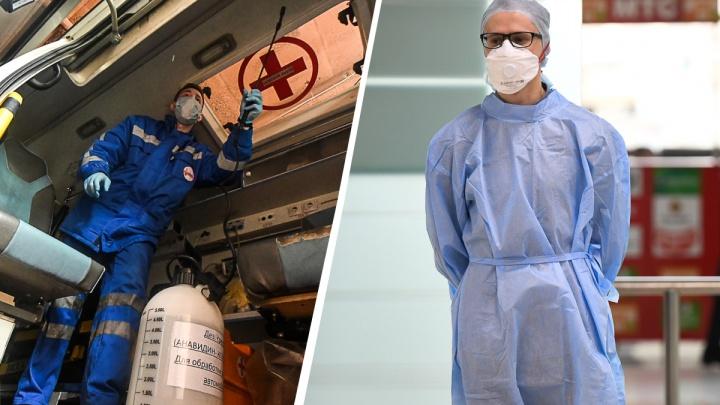 Коротко о главном: вспышка COVID-19 на складе «Красного и Белого» и обсерватор для «вирусовыделителей»
