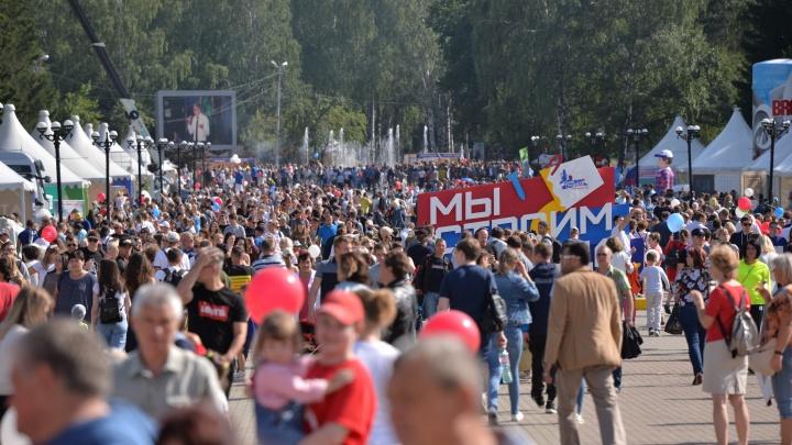 В День строителя в центре Екатеринбурга запретят продавать спиртное