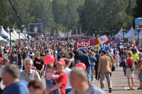Традиционно День строителя проходил в парке Маяковского, но теперь у него другая площадка
