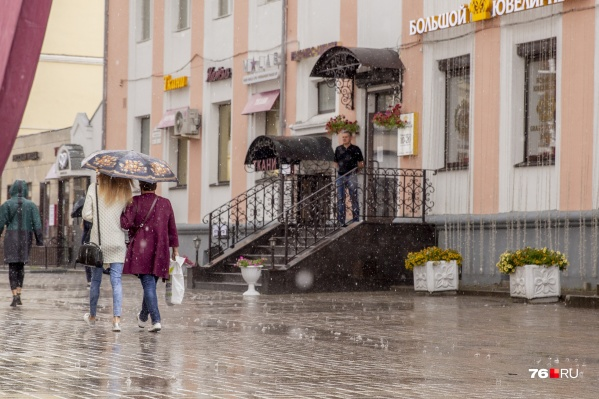В субботу в Ярославле будет дождливо, а с воскресенья начнутся ясные дни