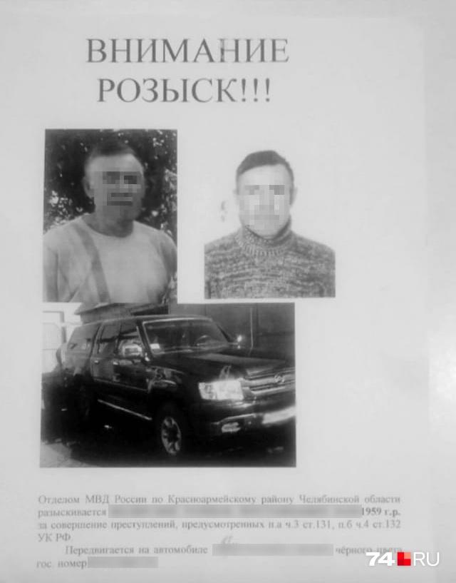 На Урале приемный отец годами насиловал девочек. Узнав об этом, его жена отправила их в психушку