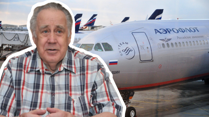 Уральский депутат попросил «Аэрофлот» назвать самолет именем Владислава Крапивина