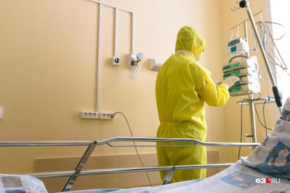 """Зараженных коронавирусом теперь <a href=""""https://63.ru/text/health/69265540/"""" target=""""_blank"""" class=""""_"""">принимают в инфекционном корпусе</a> клиник медуниверситета"""